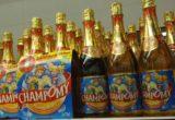 A photo showing Champomy bubbly apple juice bottles, known as Champagne for children, 18 December 2006 at a supermarket in Rots, western France.  Photo de bouteilles de jus de pomme pétillant Champomy, connu sous le nom de champagne pour enfants, prise, le 18 décembre 2006 dans une grande surface à Rots. AFP PHOTO MYCHELE DANIAU