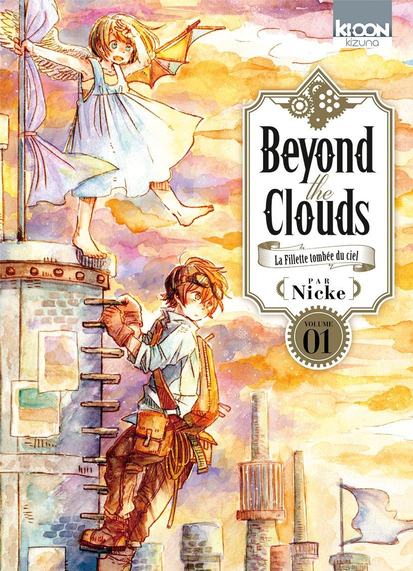 Beyond the clouds crédit DR / mangas à lire sur la plage